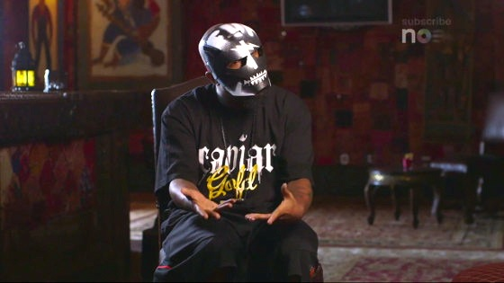 Watch Tech N9ne Explains To Noisey How To Keep A Fan For Life Video